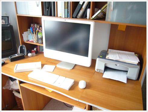 April 2007 the loves pad - Desk for inch imac ...