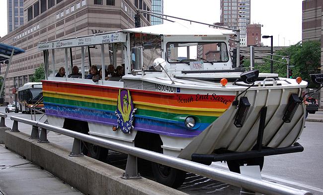 rainbow duck boat